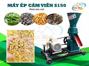 May-ep-cam-vien-s150-300x225