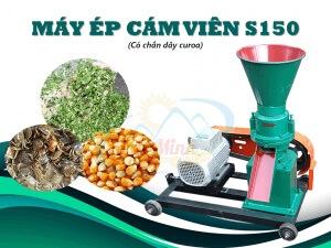 May-ep-cam-vien-s150-chan-curoa-300x225-1