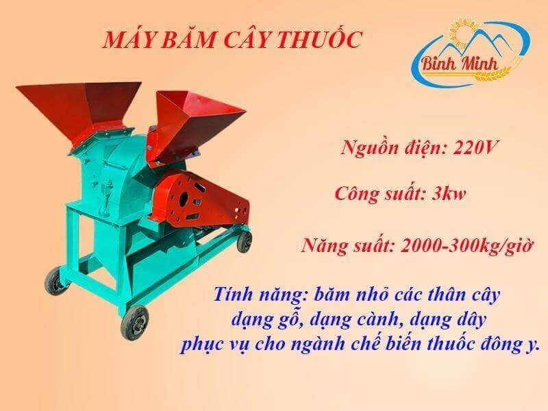 may-bam-thuoc-2020-6
